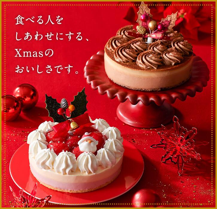 いちごのショートケーキとチョコレートケーキのセット